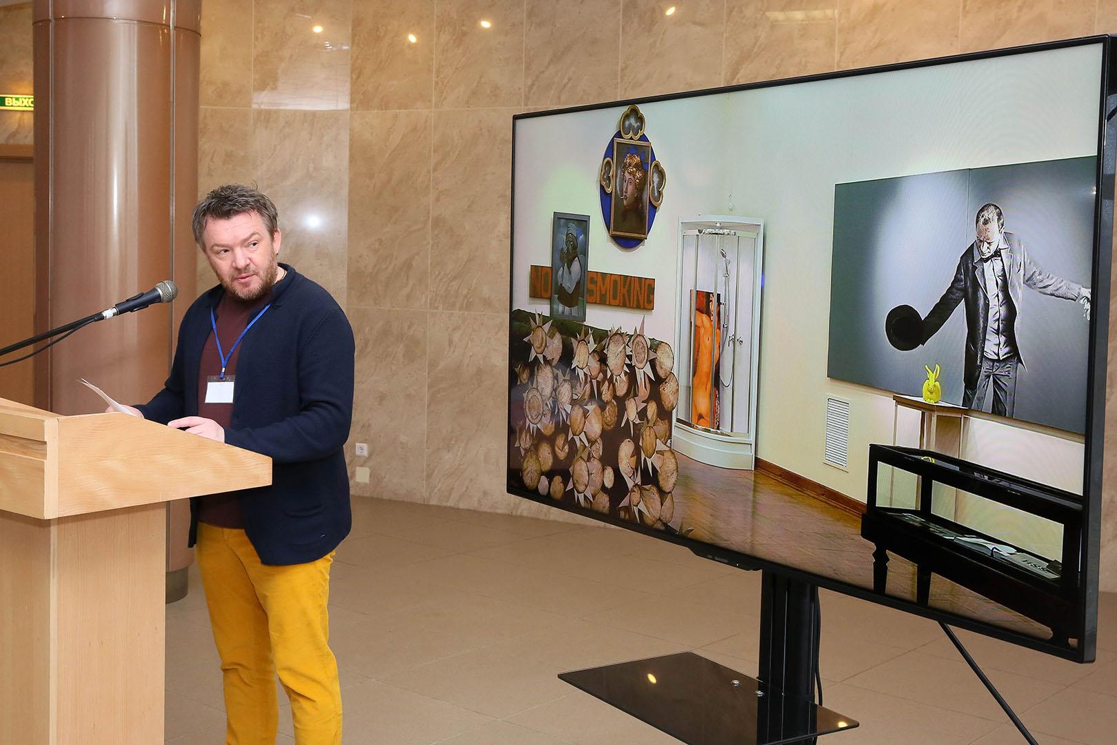 Image3_ICOM Belarus Conference 2019