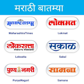 Marathi News All In One