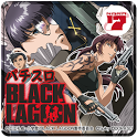 激Jパチスロ BLACK LAGOON icon