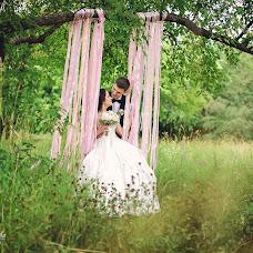 Wedding photographer Svetlana Shabanova (Shabanovasl). Photo of 15.04.2017
