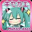 ボカロアイコン着せ替えアプリ[初音ミク/鏡音リン/鏡音レン] APK