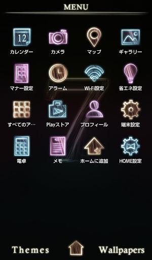 玩免費工具APP|下載SEVEN +HOME無料きせかえ app不用錢|硬是要APP