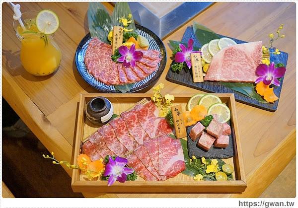締藏和牛燒肉 — 頂級和牛、活體海鮮,還有專人代烤服務| 食尚玩家推薦