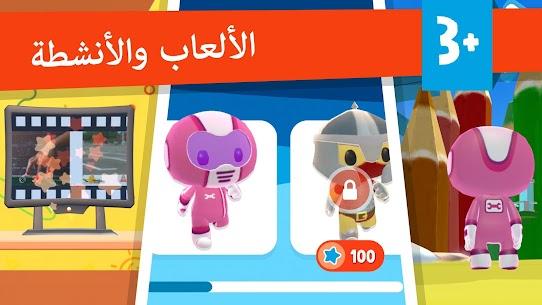 تطبيق Magic Kinder الرسمي – ألعاب مجانية للأسرة 3