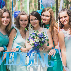 Wedding photographer Yana Razumovskaya (Ucatana). Photo of 30.09.2016
