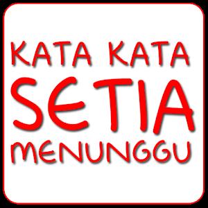 تحميل Kata Kata Menunggu Apk أحدث إصدار 11 لأجهزة Android
