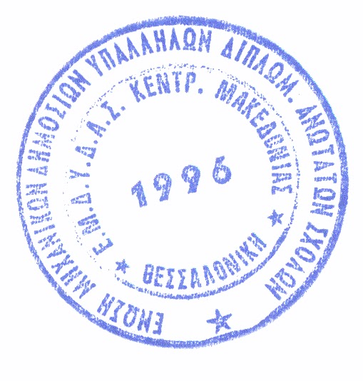 stamp.tif