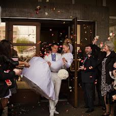 Wedding photographer German Valerin (GeraValerin92). Photo of 13.01.2017