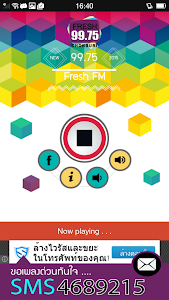 Fresh FM screenshot 1