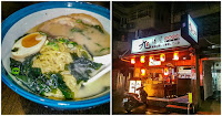 九湯屋日本拉麵台北大安店