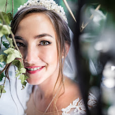Wedding photographer Aleksandr Sichkovskiy (SigLight). Photo of 16.02.2018