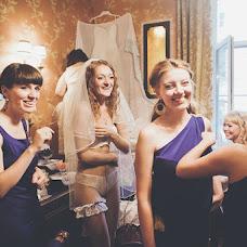 Wedding photographer Katerina Sokova (SOKOVA). Photo of 17.04.2013