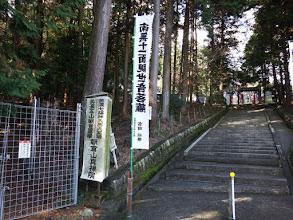 朝倉山真禅院の石段前に到着