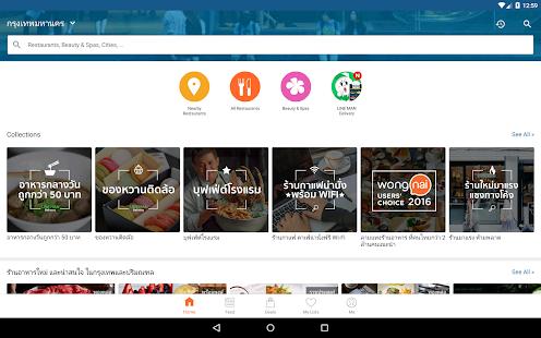 Wongnai: Restaurants & Reviews Screenshot 8