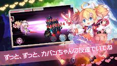 4f7854bdd5dbe 崩壊学園【本格横スクロールアクションゲーム】」 - Androidアプリ   APPLION