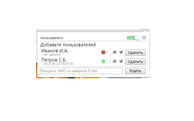 CheckSbisUser