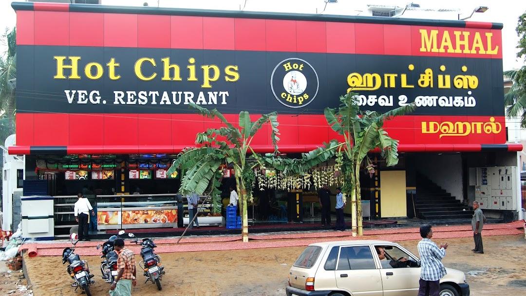Hot Chips Veg Restaurant Vegetarian Restaurant In Chennai