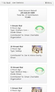 Official Donations App (Oman) 4
