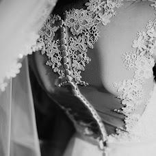 Wedding photographer Lena Golovko (Helenkaishere). Photo of 18.11.2016