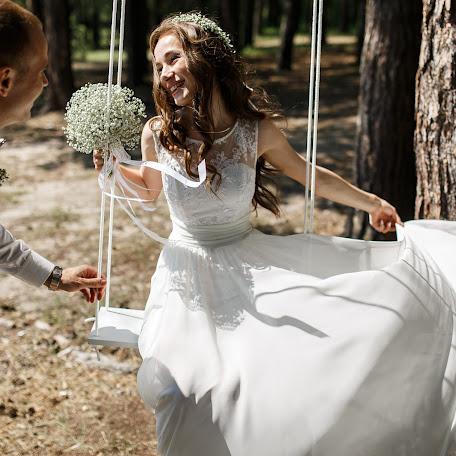 Wedding photographer Denis Smirnov (DenisSmirnov). Photo of 20.02.2018