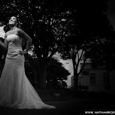 Wedding photographer Nathan Rodrigues (nathanrodrigues). Photo of 03.02.2016