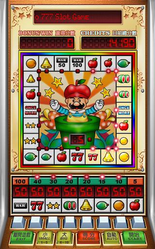 777 Slot Mario 1.9 screenshots 11