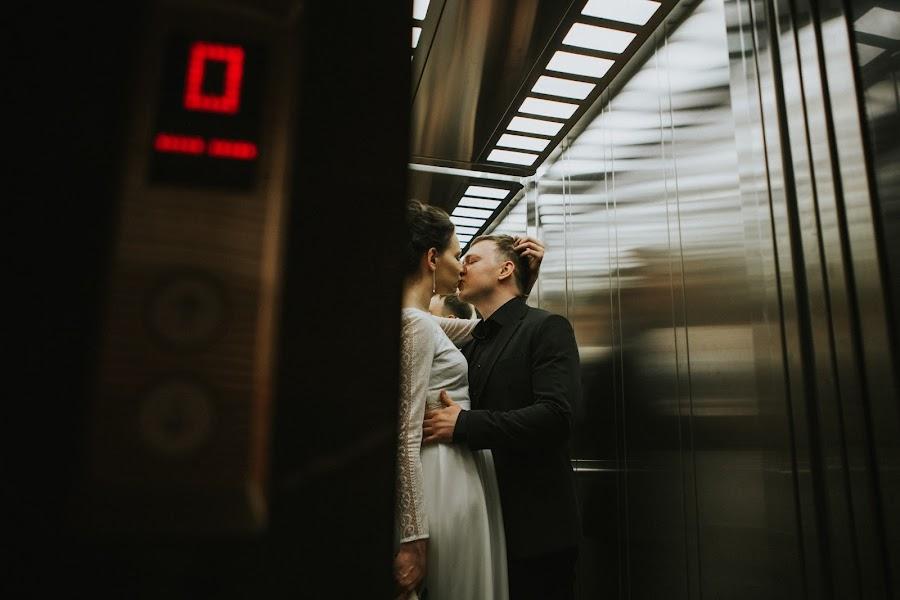 Wedding photographer Nastya Okladnykh (aokladnykh). Photo of 02.02.2019