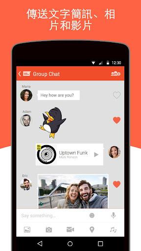 Tango 短信 視訊和通話