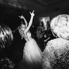 Wedding photographer Anna Mischenko (GreenRaychal). Photo of 16.12.2018