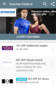 Voucher App- screenshot thumbnail