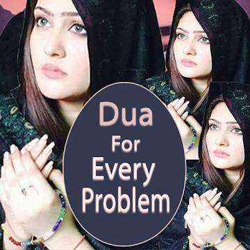 Islamic Dua with Duas from Quran , muslim prayers