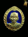 เหรียญมูลนิธิส่งเสริมศิลปชีพฯ(สก.)หลวงพ่อคูณ กะหลั่ยทองลงยา ปี2536สภาพสวยครับ (เหรียญที่2)