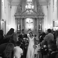 Fotógrafo de bodas Facundo Clebot (fcfotografia). Foto del 22.08.2016