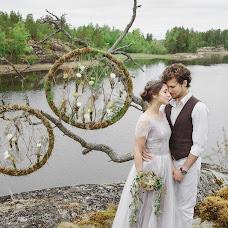 Wedding photographer Anna Elkina (moonrise). Photo of 26.09.2016