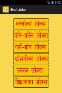 pasirinkimo sandorių knyga hindi kalba)