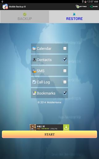 Mobile Backup II  screenshot 7