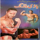 Download bodybuilding_urdu_book For PC Windows and Mac