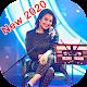 Neha Kakkar hit songs 2020 Download for PC Windows 10/8/7