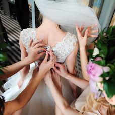 Wedding photographer Sergey Lapchuk (lapchuk). Photo of 23.05.2017