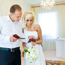 Wedding photographer Aleksandr Uruskin (Pritok41). Photo of 15.05.2015