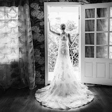 Wedding photographer Tatyana Sirenko (TatianaSirenko). Photo of 06.12.2016