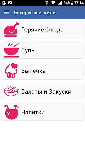 Recipes of Belarusian cuisine