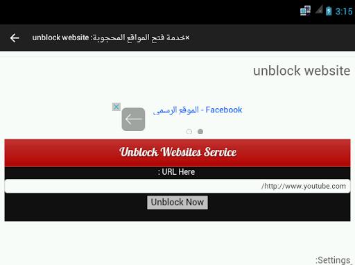 blocked sites unblocker