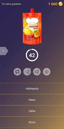 Golden Logo Game screenshot 6