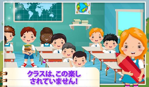キッズ幼稚園カウント