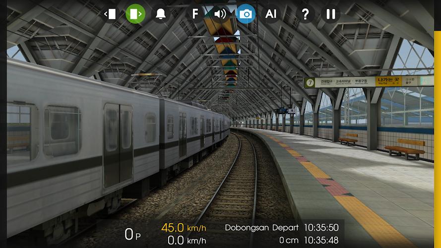 Hmmsim 2 - Train Simulator- screenshot