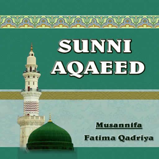 Sunni Aqaeed