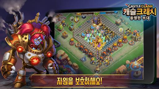 Castle Clash: uc6a9ub9f9ud55c ubd80ub300  screenshots 3