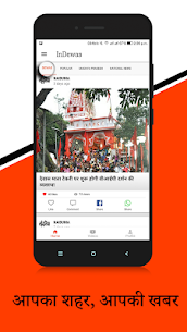 InDewas – Dewas Local News, Social Media & More 2.0.7 Mod Android Updated 1