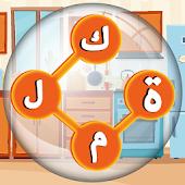 Tải شيف الكلمات عربي Word Chef Arabic APK